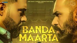 Banda Maarta : Deep Kahlon (Teaser) Dj Flow | Latest Punjabi Songs 2018 | Juke Dock |