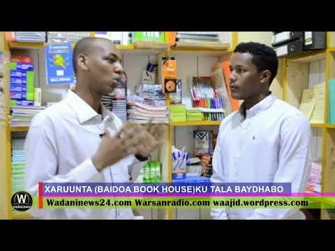 DAAWO XARUNTAAN LAGU MAGACAABO  BAIDOA BOOK HOUSE OO LAGUFORAY  BAYDHABO @@