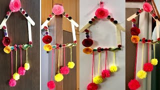Wall hanging with paper and ice cream sticks/ paper quilling craft / popsicle stick/paper rose