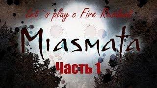 miasmata (прохождение с комментариями) Часть 1 (Что и как...)