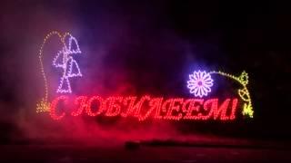 Сценическая пиротехника (Gelios пиротехника)(, 2013-03-21T19:38:08.000Z)
