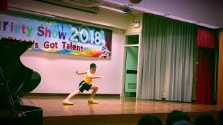 Publication Date: 2020-04-06 | Video Title: 沙田浸信會呂明才小學 才藝表演 武術潘力鳴
