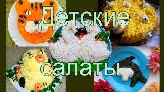➜ ТОП-5 РЕЦЕПТОВ ДЕТСКИХ ВОСТОРГОВ!!!
