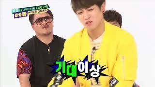JUNGKOOK dance Compilation 1