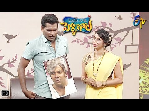 Chammak Chandra Performance   ETV Ugadi Special Event   6th April 2019   ETV Telugu
