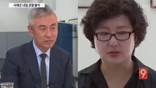 故 김광석의 아내 서해순 고백하다