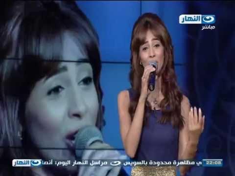 #اخر_النهار  |  مقدمة غنائية رائعة للمطربة رانيا سماح