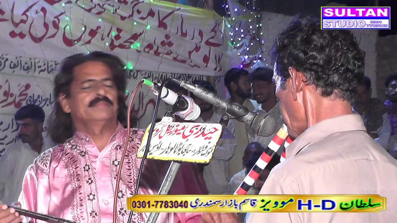 Download Mirze Di Behan Te Maa Da Haara  - Mirza Sahiban bota lohar at 344  shahpur shagird khas ALAM LOHAR