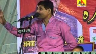 Khursheed Haider - Rudhauli- All India Mushaira 2014