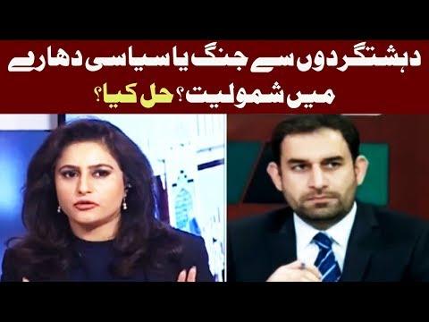 Spot Light - 6 November 2017 - Aaj News