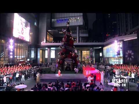 Kaitlyn Singing in Chengdu IFS Xmas 2014 成都國際金融中心聖誕活動