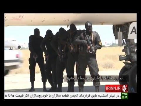 Iran One day with IRGC Airplane Anti hijack guards يك روز با كاركنان حفاظت پرواز سپاه ايران