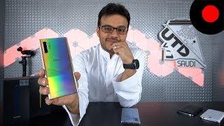 مراجعة سامسونج جالاكسي نوت 10 بلس .. هل تطور بالفعل مقارنة بالأجيال السابقة؟ Samsung Galaxy Note 10+