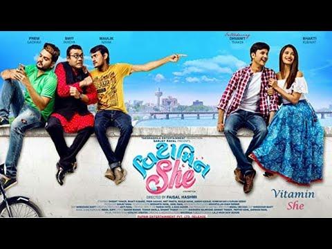 Download Gujarati New movie   ગુજરાતી મુવી   Letest Gujarati Movie 2020   New Movie Gujarati   Gujarati Full