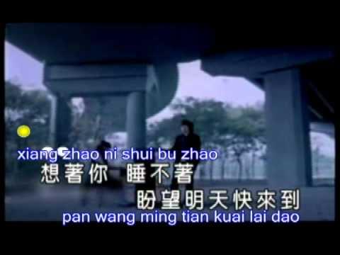 pinyin想着你睡不着xiang zhao ni shui bu zhao