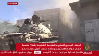 هجوم واسع للمقاومة والجيش اليمني شرقي تعز