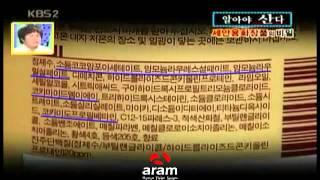 KBS 스펀지 세안용 화장품ᄋ…