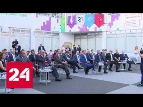 Депутаты Госдумы начали