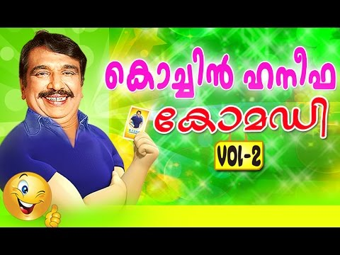 Cochin Haneefa Non Stop Comedy Scenes | Malayalam Comedy | Malayalam Movie Hit Comedy Collections