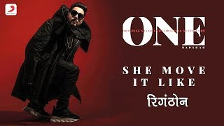 she move it like badshah ringtone download 2018 | New Song Ringtone 2018