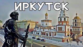 #Аэросъёмка. #Иркутск / Aerial #Footage. #Irkutsk