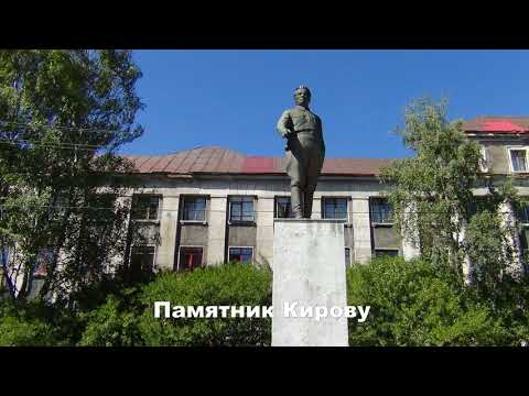 Медвежьегорск Карелия