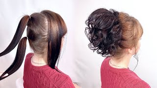 Прическа на тонкие волосы Вечерняя прическа из 2 хвостов