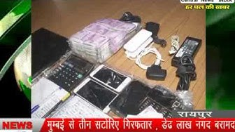 C N I News Raipur Satta Pati