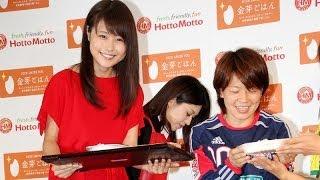 女優の有村架純さんが11月26日、東京都内で行われた持ち帰り弁当店「Hot...