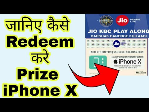 How to Redeem iPhone X at jio Kbc play along | Jio Kbc Play Along 👌👌