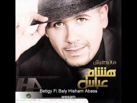 Hisham Abass Betigy Fi Baly.wmv