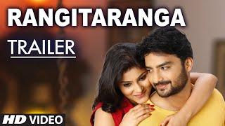 RangiTaranga Trailer || Nirup Bhandari, Radhika Chetan, Avantika Shetty