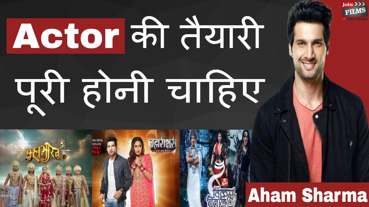 Acting Tips | TV Serial Mein Lead Role Kaise Milega | Aham