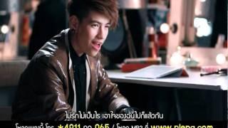 คนมีความรัก - ZEE [Official MV]