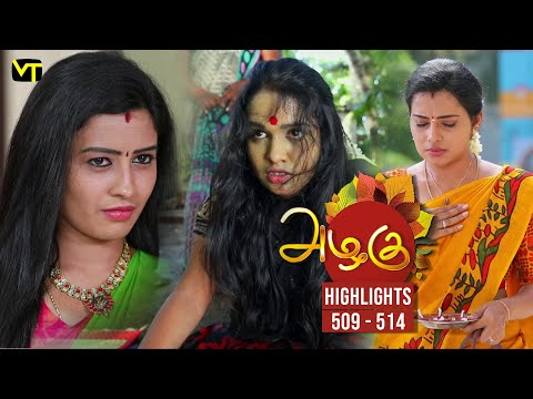 Azhagu Tamil Serial Episode 509 - 514 Highlights on Vision Time Tamil.   Azhagu is the story of a soft & kind-hearted woman's bonding with her husband & children. Do watch out for this beautiful family entertainer starring Revathy as Azhagu, Sruthi raj as Sudha, Thalaivasal Vijay, Mithra Kurian, Lokesh Baskaran & several others.  Stay tuned for more at: http://bit.ly/SubscribeVT  You can also find our shows at: http://bit.ly/YuppTVVisionTime  Cast: Revathy as Azhagu, Sruthi raj as Sudha, Thalaivasal Vijay, Mithra Kurian, Lokesh Baskaran & several others  For more updates,  Subscribe us on:  https://www.youtube.com/user/VisionTimeTamizh Like Us on:  https://www.facebook.com/visiontimeindia