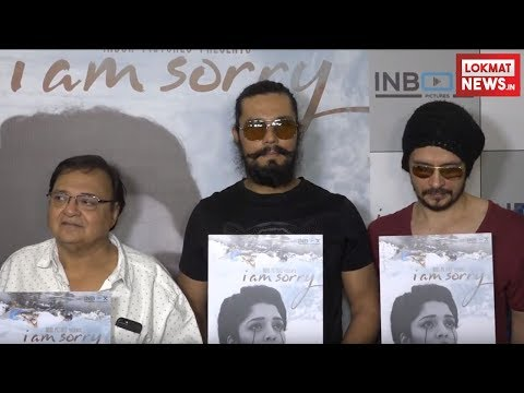 I AM SORRY Launch | Women's Day Special | Ritika Singh | Ashwini Chaudhary | Sajid Qureshi |