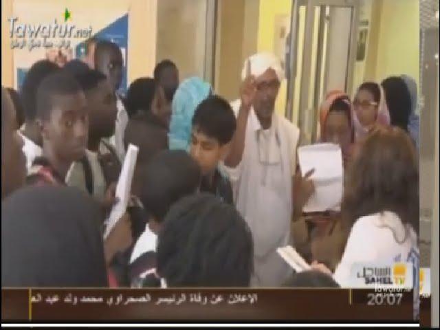 Célébration anticipée de la journée mondiale des refugiés à Nouakchott - Sahel TV
