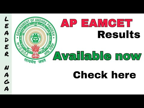 AP EAMCET 2019 RESULTS AVAILABLE NOW || AP EAMCET RESULTS RELEASED