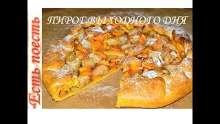 Пирог(галета) по-быстрому яблочно-тыквенный