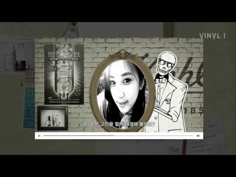 2014.09. Kiehl's Interactive Movie Campaign