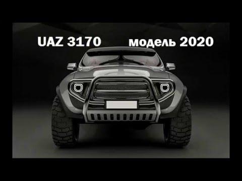 Hовый УАЗ 3170  Register new UAZ 3170