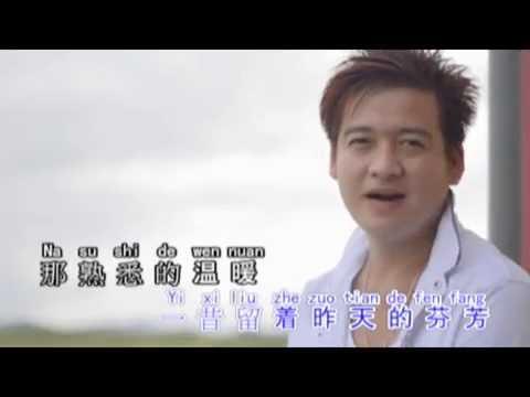 TIAN SHI DE CHI BANG by Eric Song  Mv DCSL Entertaiment