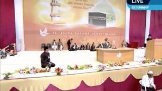 Tilawat Holy Quran: Surah Ibrahim (verses 25 to 28) with Urdu translation, Jalsa Salana Germany 2011