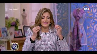 السفيرة عزيزة -  شيرين عفت - جاسمين طه -  حلقة الثلاثاء 23 - 1 - 2018