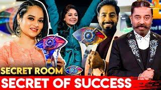 வெற்றியை நழுவ விட்ட Rio | Suja's Secret Room | Aari, Bala, Sanam | BiggBoss Finale, VijayTV | Epi 16
