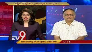 NITI Aayog Meet 2018 : Question Hour with AP Planning Board Vice-Chairman Kutumba Rao - TV9