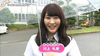 2015/06/19 OHK岡山放送(岡山・香川)