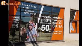 Приглашаем на розыгрыш подарков в новый шоу-рум на Рождественского