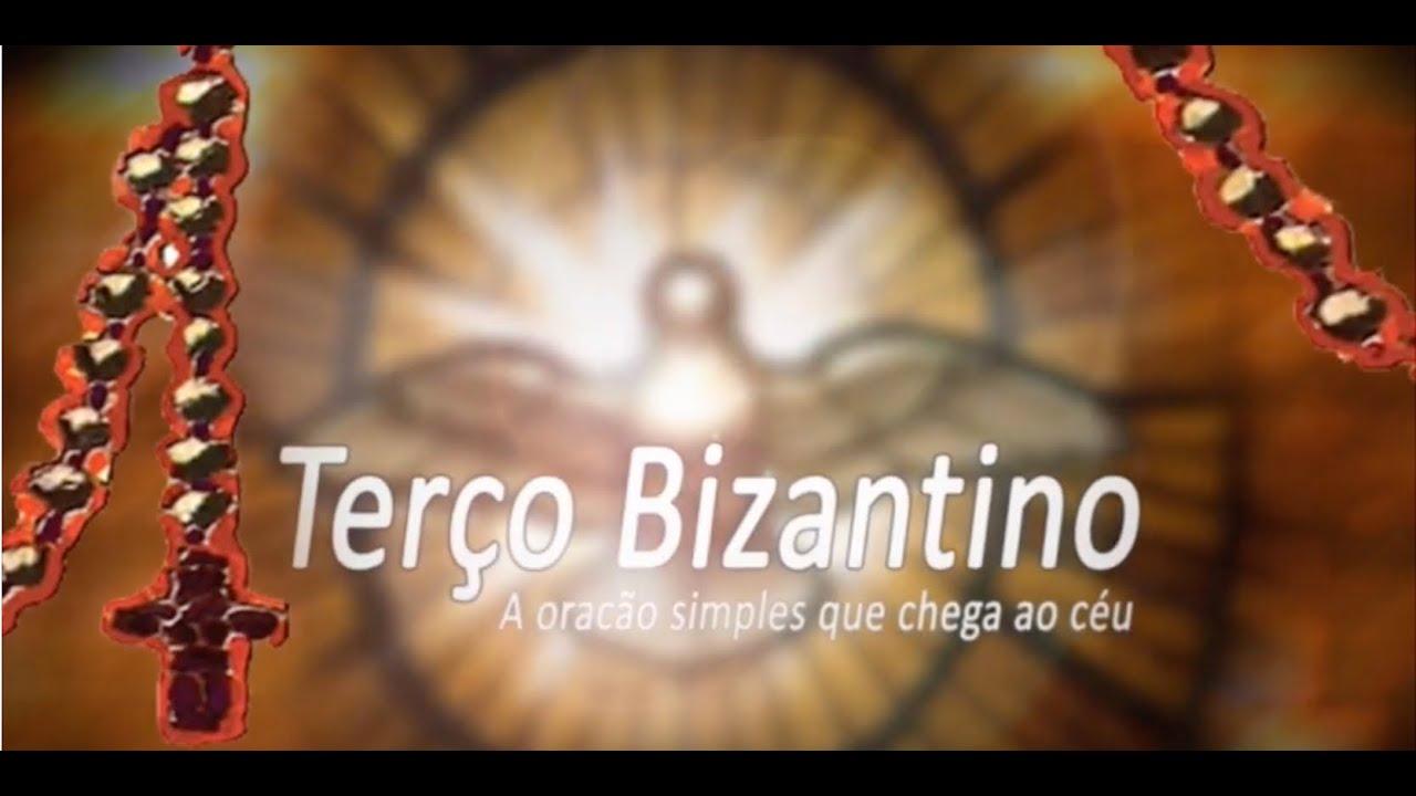 Terço Bizantino com Padre Marcelo Rossi 06 / 08 / 2020
