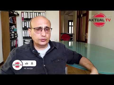 Армении скоро может не быть – Армянский политолог